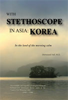 With Stethoscope in Asia: Korea